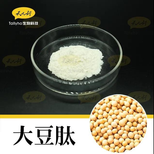 大豆肽.jpg